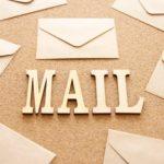 メルマガで稼ぐ|書き方からリスト収集、ステップメールの作り方まで解説