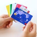 高額商品を販売するならクレジットカードの分割払いを導入する