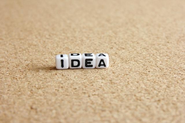 起業での商品の作り方