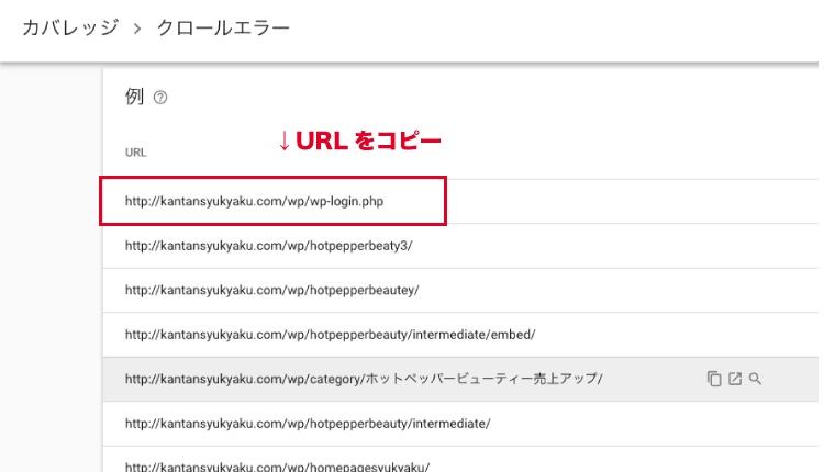 URLをコピー